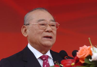 Lin Yu-lin