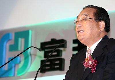 Tsai Wan