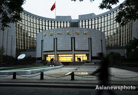 Từ đầu năm đến nay, Ngân hàng Trung ương Trung Quốc đã 6 lần nâng tỷ lệ dự trữ bắt buộc. Ảnh: China Daily