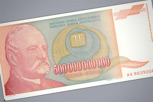Một mệnh giá tiền Yugoslavia được in trong thời siêu lạm phát.