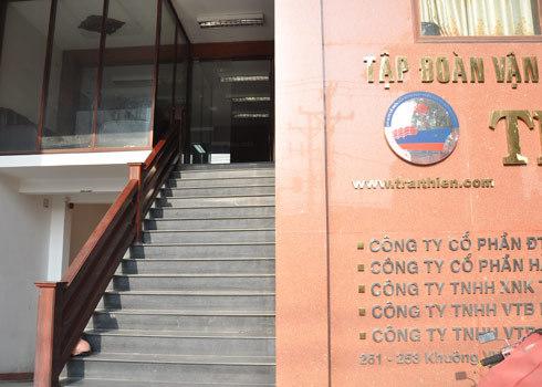 Trụ sở của Trãi Thiên trên đường Khuông Việt chỉ có 3 bảo vệ làm việc. Ảnh: Kiên Cường