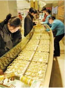 Giá vàng liên tục tăng nhẹ những ngày gần đây. Ảnh: Xinhua