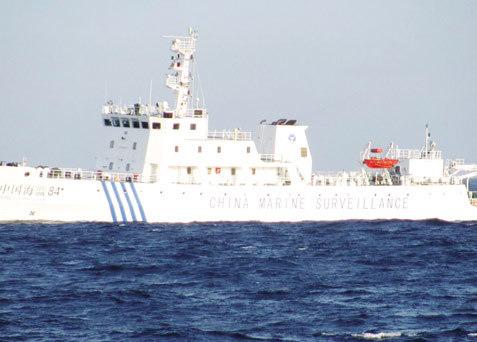 Tàu hải giám Trung Quốc (China Marine Surveillance) được phát hiện lúc 5h sáng ngày 26/5.
