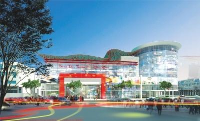 trung tâm thương mại của dự án Đông Đô Đại Phố.