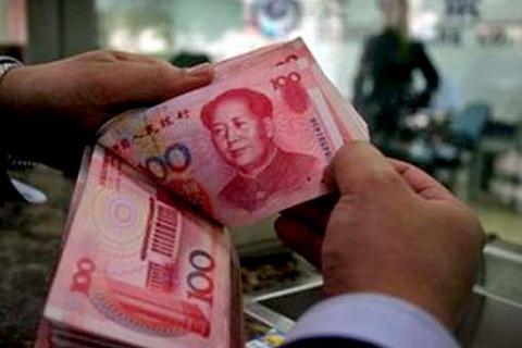 Theo kế hoạch, đến năm 2015, Thượng Hải sẽ trở thành trung tâm giao dịch đồng nhân dân tệ.
