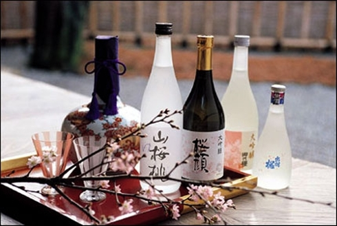 Nhật Bản sẽ coi xuất khẩu sake là chiến lược quốc gia. Ảnh: Telegraph.