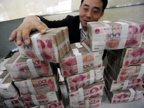 economy-china-1353666679_500x0.jpg
