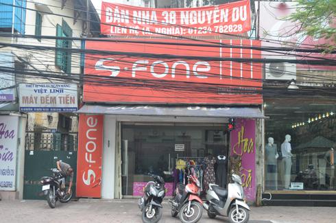 Đã từng có đại lý lớn tại số 38 Nguyễn Du, nay cửa hàng cũ của S-Fone đã trở thành một shop bán quần áo thời trang.
