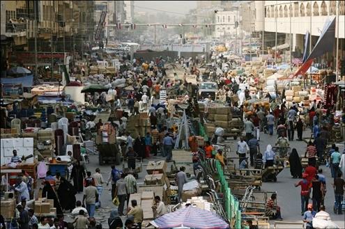iraq-1354850089_500x0.jpg