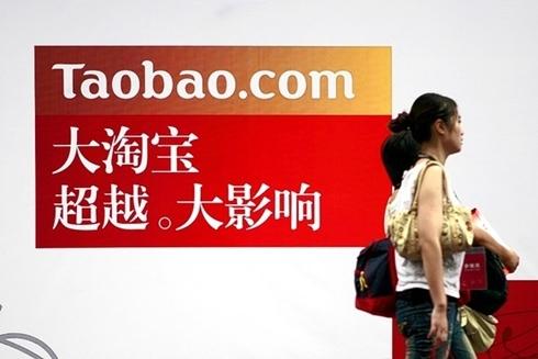 taobao490-1358334378_500x0.jpg