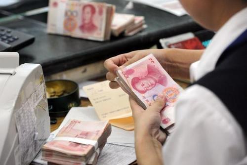 china-bank-1372926302_500x0.jpg