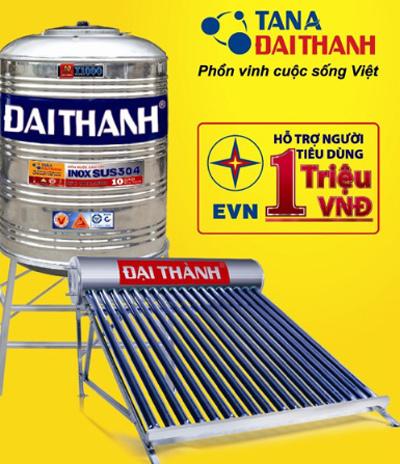 TanADaiThanh-1-1373277056_500x0.jpg