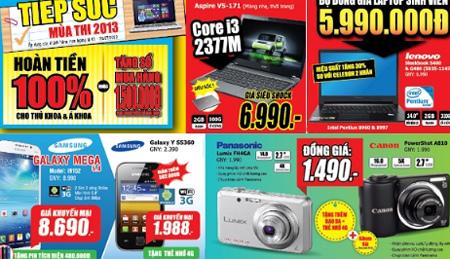 Media-Mart-3-1373513609_500x0.jpg