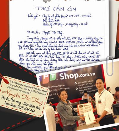 FPT-Shop-2-6508-1379555402.jpg