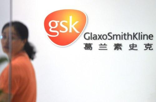 GSK-3779-1382582504.jpg