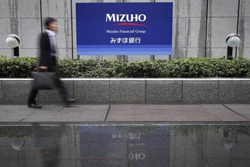 Mizuho-2269-1383106842.jpg