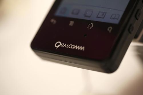 Qualcomm-6820-1385442388.jpg