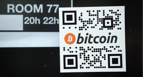 bitcoin-500-9655-1386301298.jpg