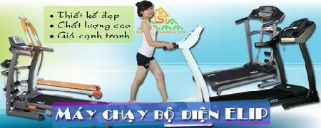 cac_dong_may_chay_bo_dien.jpg