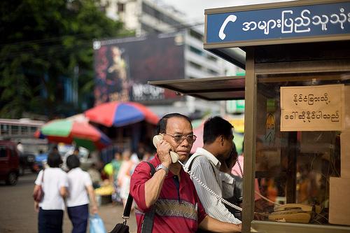 Myanmar-phone-6257-1386736529.jpg