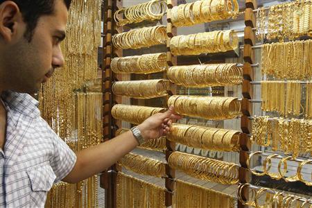 gold-9464-1386722823.jpg