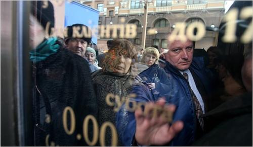 ukraine-7255-1393821668.jpg
