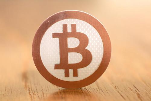 bitcoin-2187-1394505416.jpg