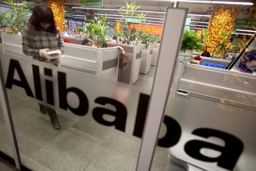 Alibaba-5332-1395031915.jpg