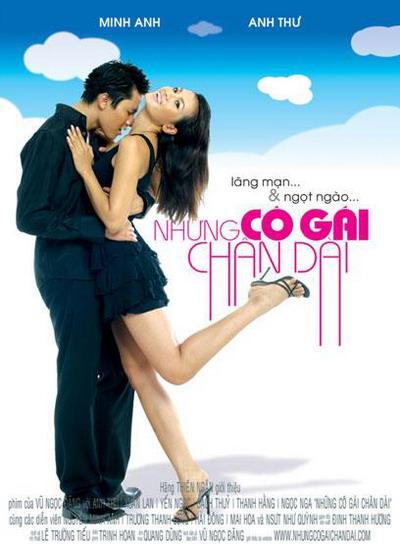 """""""Những cô gái chân dài"""" của hãng phim Thiên Ngân ra mắt năm 2004 là một trong những bộ phim tư nhân đầu tiên."""