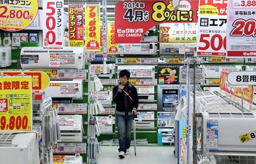 japan-1-4409-1400126821.jpg