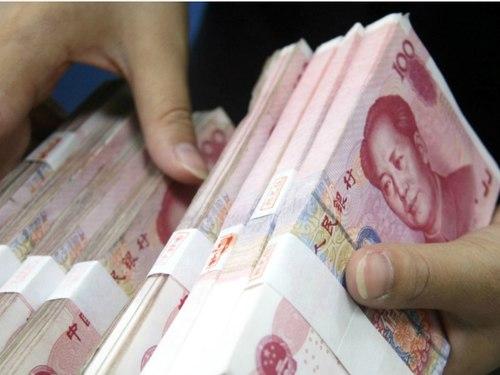 yuan-8506-1403753052.jpg