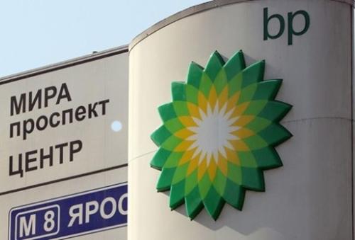 BP-2032-1406713454.jpg