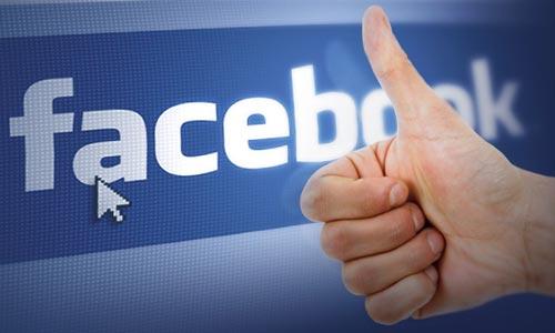 facebook-like-1854-1408529344.jpg