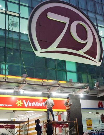 vinmart-JPG-7420-1419344827.jpg