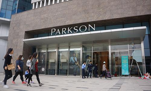 parkson-02.jpg