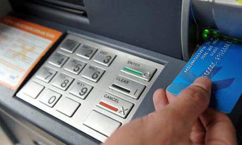 ATM-9902-1420536056.jpg