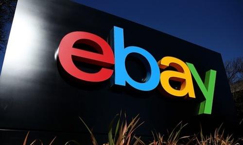 ebay-8460-1421902473.jpg