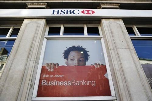 HSBC-1-jpeg-7456-1423556640.jpg