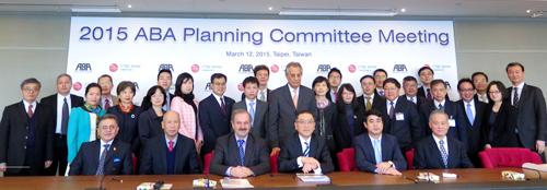Chủ tịch HĐQT Vietcombank và  đoàn công tác tại kỳ họp Uỷ ban kế hoạch ABA