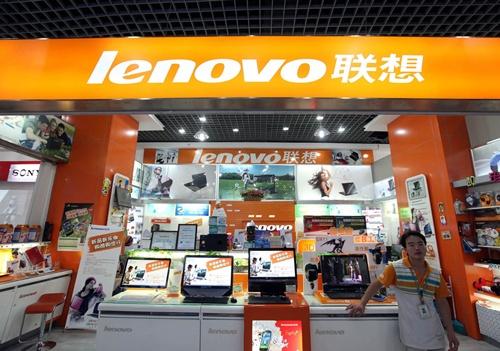 lenovo-4991-1427184902.jpg