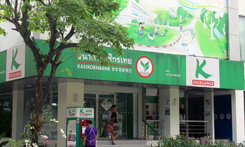 kasikorn-4926-1427811181.jpg