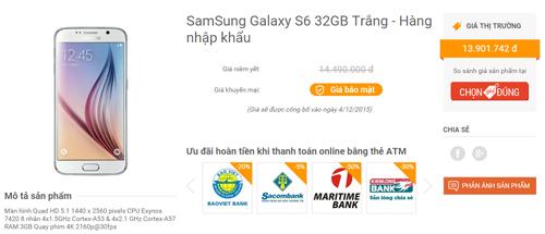 website-online-friday-2015-tich-hop-tinh-nang-so-sanh-gia