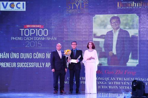 vinh-danh-top-100-phong-cach-doanh-nhan-2015-5