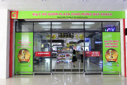 khong-gian-song-tien-ich-tai-ha-dong-center