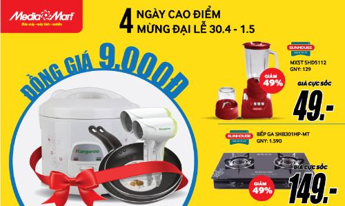 4-ngay-cao-diem-chao-mung-dai-le-tai-media-mart