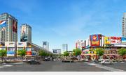 Sở hữu đất nền Đại Phước Center City với 390 triệu đồng