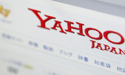 Yahoo Nhật Bản rót vốn vào công ty của chàng trai biết 6 thứ tiếng