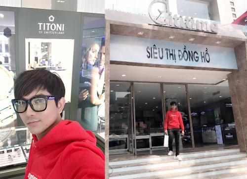 cititime-mall-trien-khai-chuong-trinh-qua-tang-dip-tet-dinh-dau-2
