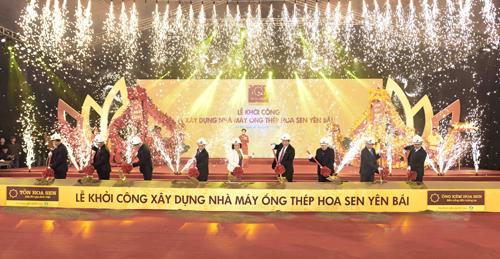hoa-sen-khoi-cong-nha-may-ong-thep-hon-1000-ty-dong-tai-yen-bai-2