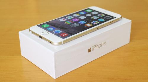 iphone-6-chinh-hang-fpt-ban-32gb-gia-7-95-trieu-dong-2